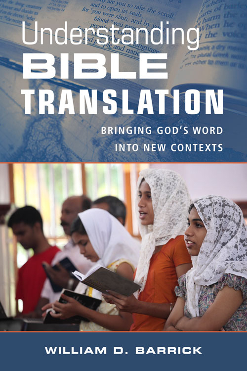 Understanding Bible Translation