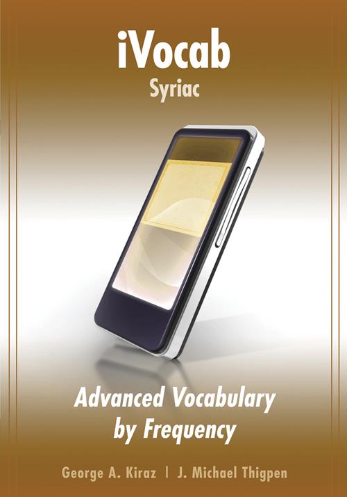 iVocab Syriac